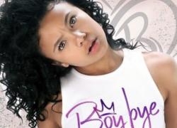 New Music: Brooklyn Queen – Boy Bye (@BrooklynQueen03)
