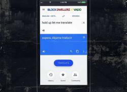 """Block Dwellerz Enlist Vado On """"Translate"""""""